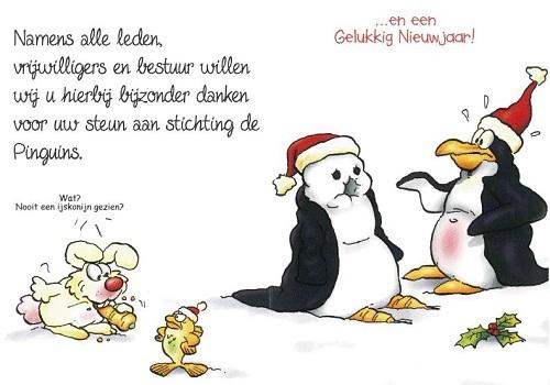 20121215_kerstgroet